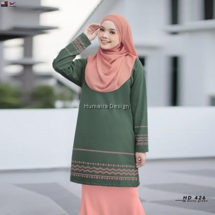 Tshirt Muslimah Humaira Emilia
