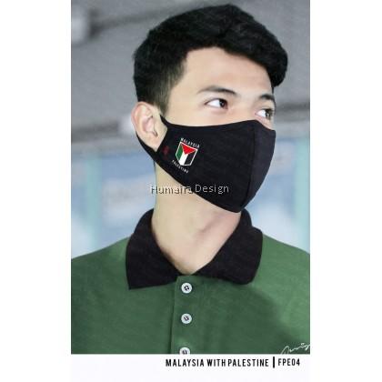 [Ready Stock] Palestine Face Mask (Earloop)