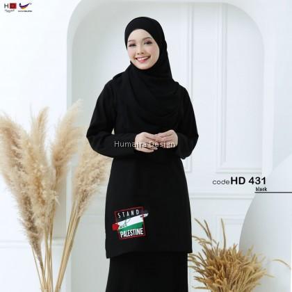 Tshirt Muslimah Humaira Palestine